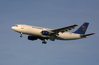 Airbus A300-600R (SU-GAY) Egypt Air Cargo